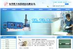 东莞网站优化案例