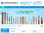东莞网站制作优化案例